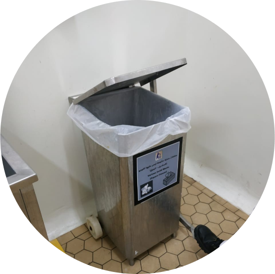 Waste collection and Disposal